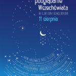 Plakat nocne podglądanie wszechświata 2017